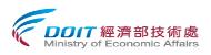 DOIT經濟部技術處